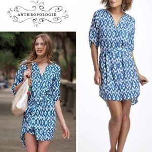 Anthropologie Maeve Ikat Shirt Dress Blue & White
